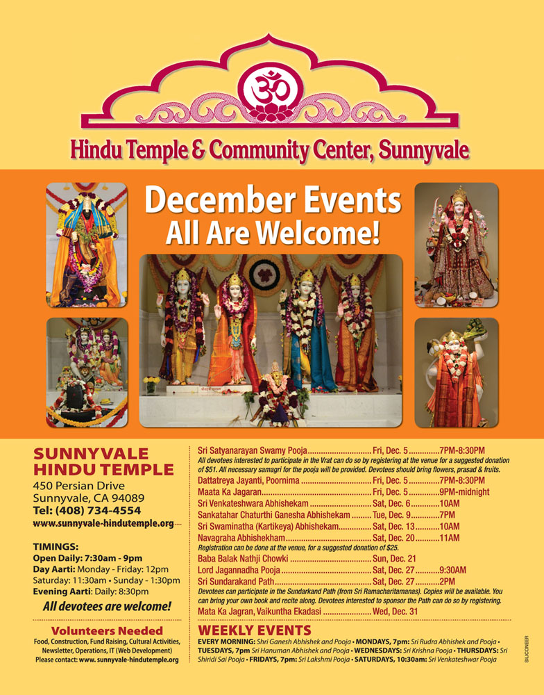 04-SunnyvaleHinduTemple-Dec2014-Events